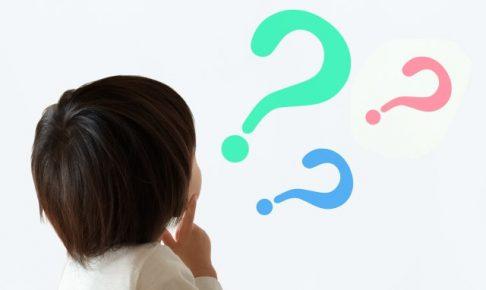 美容室 ヘアサロン 藤沢 美容院 よくある質問 Q&A その他