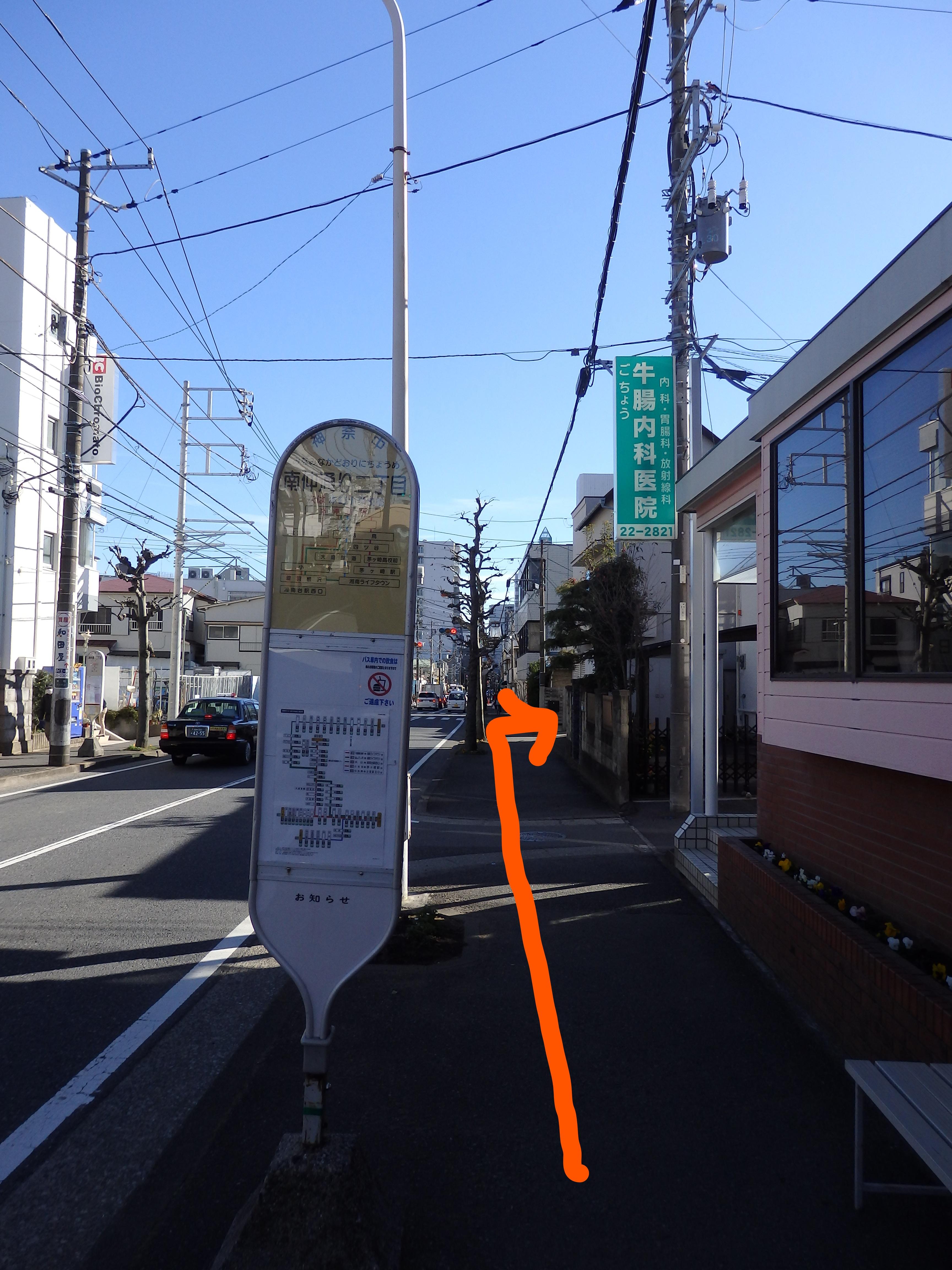 藤沢 美容院 道順 アクセス