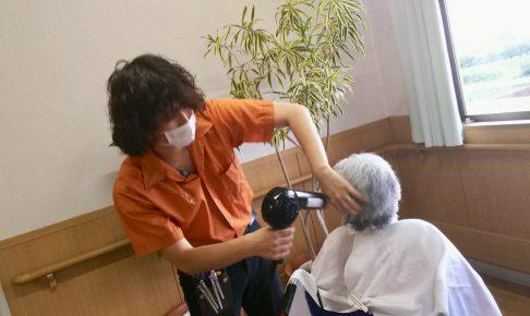 美容室 ヘアサロン 藤沢 美容院 カット ボランティア 介護施設 高齢者