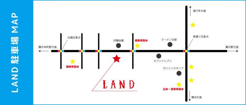 美容室 ヘアサロン 藤沢 美容院 駐車場 マップ