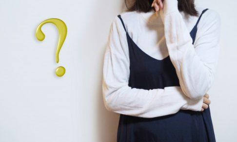 縮毛矯正 ストレートパーマ ストカール 藤沢 美容院 カット パーマ よくある質問 Q&A 髪 ヘア ヘアサロン 美容室
