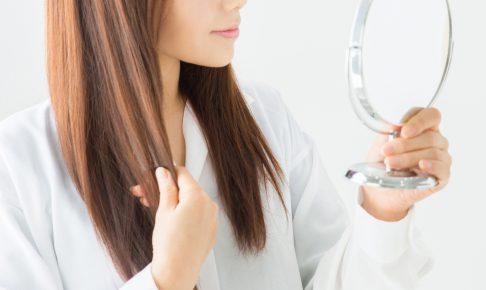 藤沢 美容院 縮毛矯正 ストレートパーマ よくある質問 Q&A 髪 ヘア ヘアサロン 美容室 くせ毛