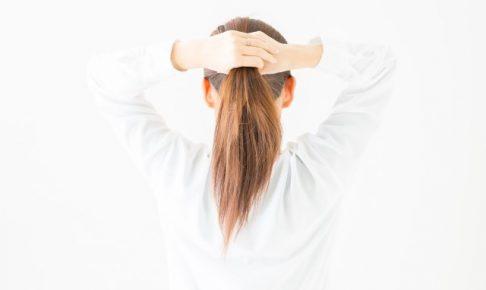藤沢 美容院 美容室 ヘアサロン 縮毛矯正 ストレートパーマ よくある質問 ゴム跡