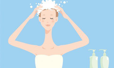 藤沢 美容院 よくある質問 Q&A シャンプー 美容室 ヘアサロ 美容室 ヘアサロン シャンプー ヘアケア 質問 悩み