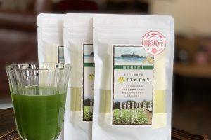お知らせ 藤沢 美容院 美容室 ヘアサロン 八〇八 菊芋 青汁 野菜