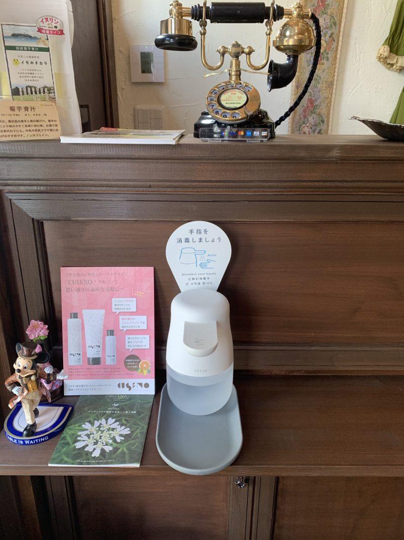 藤沢 美容院 美容室 ヘアサロン お知らせ コロナウィルス